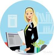Требуется сотрудник в офис с опытом работы администратора.