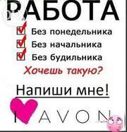 подписка в авон (avon подписка)