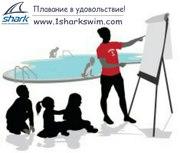 Вакансия тренер по плаванию