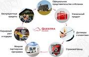 Questra Holdings Inc – международный бизнес