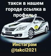 Приглашаем водителей с личным автотранспортом к выгодному сотрудничест